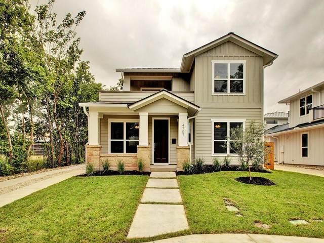 4707 Rosedale Ave, Austin, TX 78756 (#1925748) :: RE/MAX IDEAL REALTY