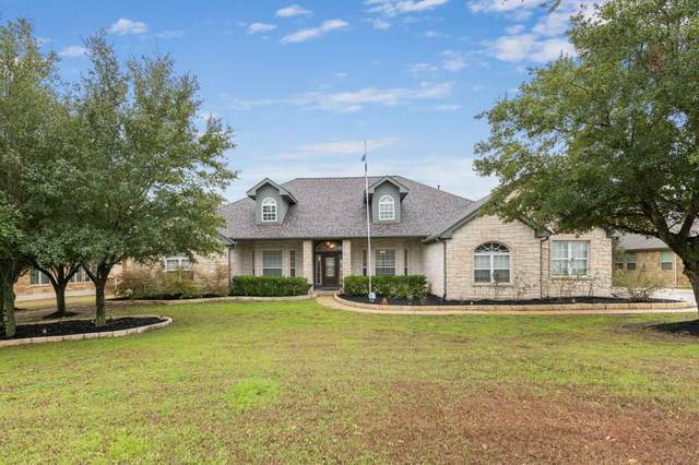 125 Lookout Cir, Hutto, TX 78634 (#2045585) :: RE/MAX Capital City