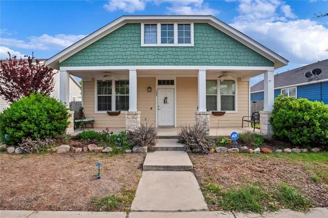 309 Newberry Trl, San Marcos, TX 78666 (#2140775) :: RE/MAX IDEAL REALTY