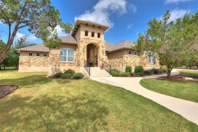 229 Standing Oak Dr, Georgetown, TX 78633 (#2166302) :: Papasan Real Estate Team @ Keller Williams Realty