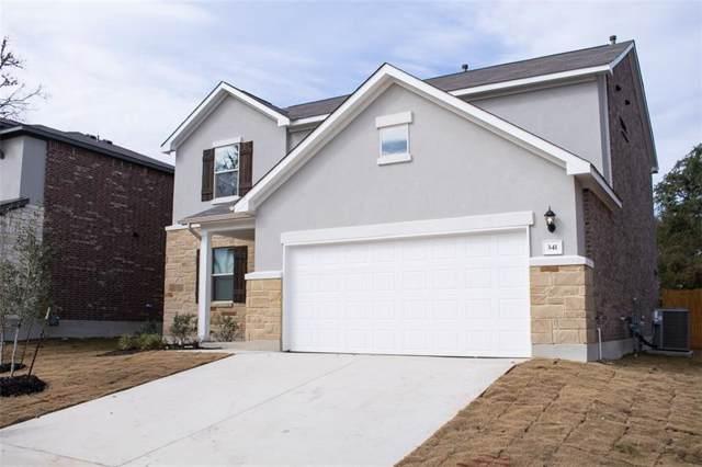 341 Mary Max Cir, San Marcos, TX 78666 (#2196687) :: Ana Luxury Homes
