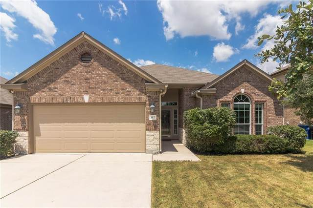 117 Colthorpe Ln, Hutto, TX 78634 (#2325220) :: Lancashire Group at Keller Williams Realty