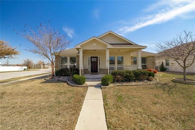 1812 Discovery Blvd, Cedar Park, TX 78613 (#2606565) :: RE/MAX IDEAL REALTY