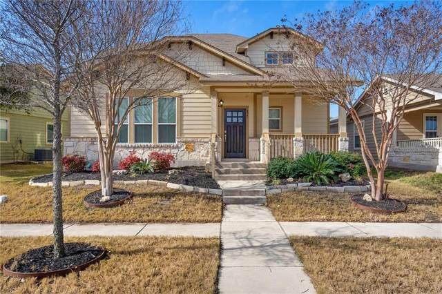 877 Heritage Springs Trl, Round Rock, TX 78664 (#3998021) :: Realty Executives - Town & Country