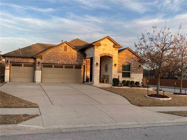 2328 Republic Trails Blvd, Leander, TX 78641 (MLS #4302493) :: Vista Real Estate