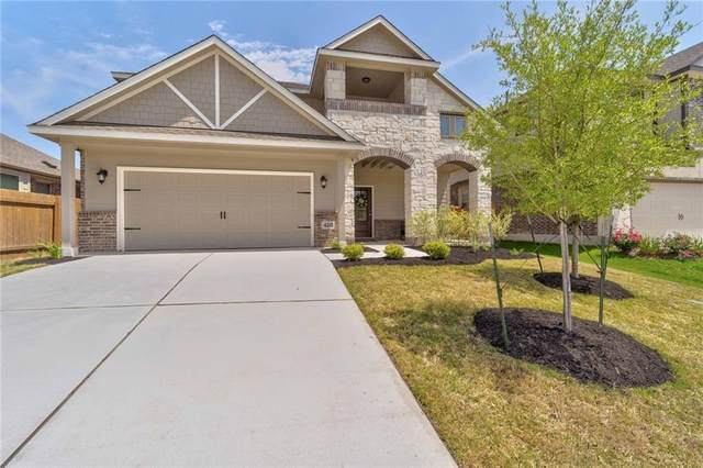 420 Nautical Loop, Kyle, TX 78640 (#5108954) :: Papasan Real Estate Team @ Keller Williams Realty