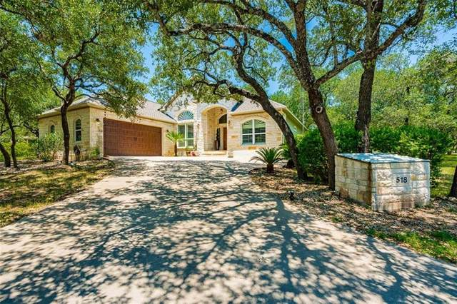 518 Coventry Rd, Spicewood, TX 78669 (#5475136) :: The Perry Henderson Group at Berkshire Hathaway Texas Realty