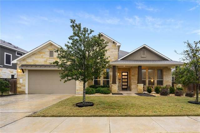 237 Blue Agave Ln, Georgetown, TX 78626 (#5656443) :: Realty Executives - Town & Country