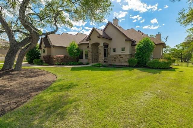 233 Gabriel Vis W, Georgetown, TX 78633 (#5695215) :: Papasan Real Estate Team @ Keller Williams Realty