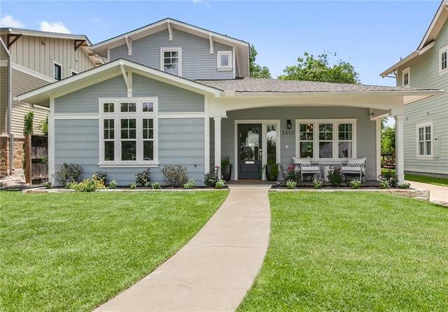 2410 Indian Trl, Austin, TX 78703 (#6122151) :: Papasan Real Estate Team @ Keller Williams Realty