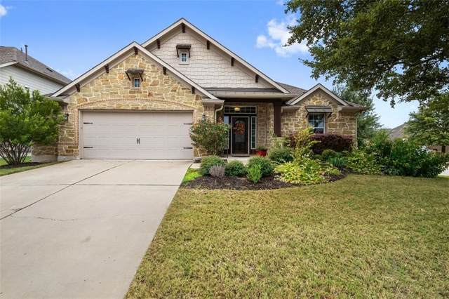 167 San Miniato St, Georgetown, TX 78628 (#6478209) :: R3 Marketing Group