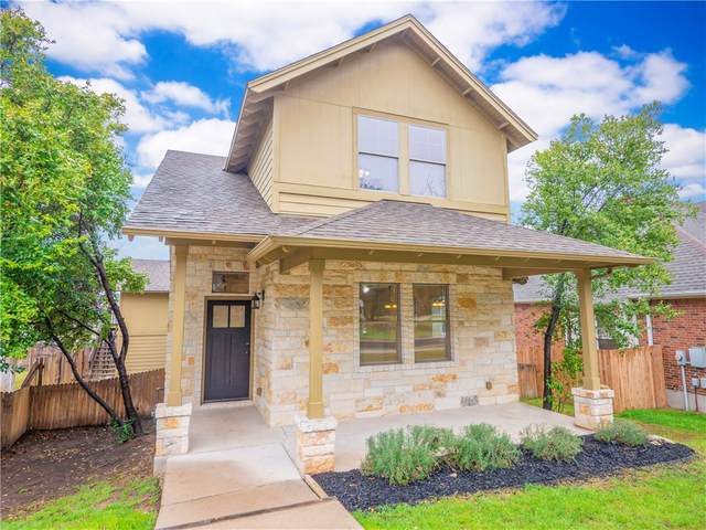 131 Village Park Dr, Georgetown, TX 78633 (#6478762) :: Watters International