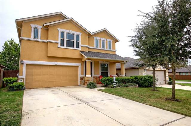 149 Camden Cv, Buda, TX 78610 (MLS #7218415) :: Vista Real Estate