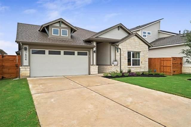 7804 Yokohama Ter, Austin, TX 78744 (#7937105) :: Papasan Real Estate Team @ Keller Williams Realty