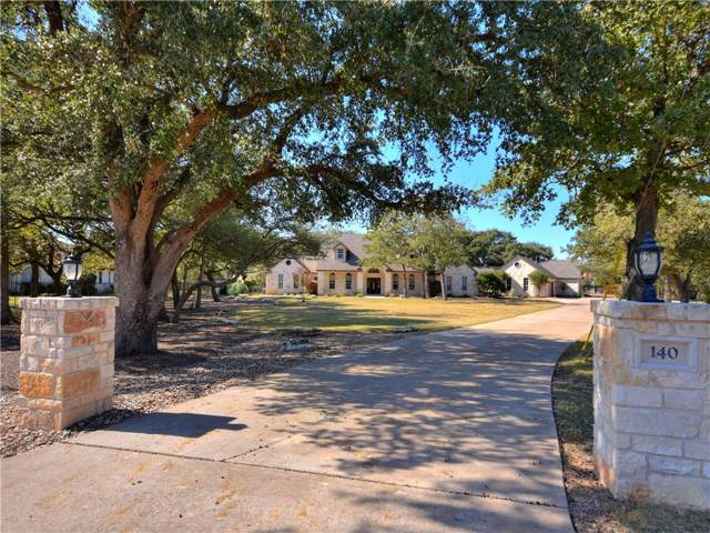 140 Oak Plaza Dr, Georgetown, TX 78628 (#8178984) :: The Perry Henderson Group at Berkshire Hathaway Texas Realty