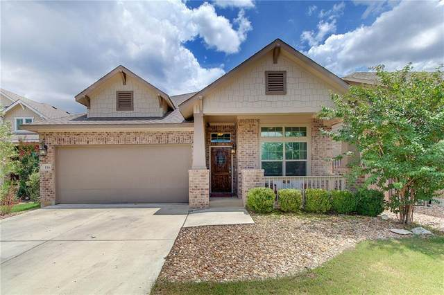 116 Martino Trl, Georgetown, TX 78628 (#8321794) :: Lauren McCoy with David Brodsky Properties