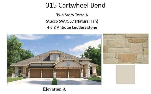 315 Cartwheel Bnd, Austin, TX 78738 (#8594506) :: Cord Shiflet Group