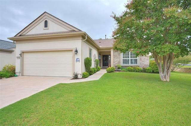 509 Rio Grande Loop, Georgetown, TX 78633 (#9222790) :: R3 Marketing Group
