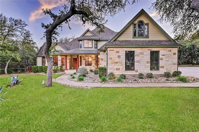 113 Twin Saddles Ln, Dripping Springs, TX 78620 (#9575160) :: Front Real Estate Co.
