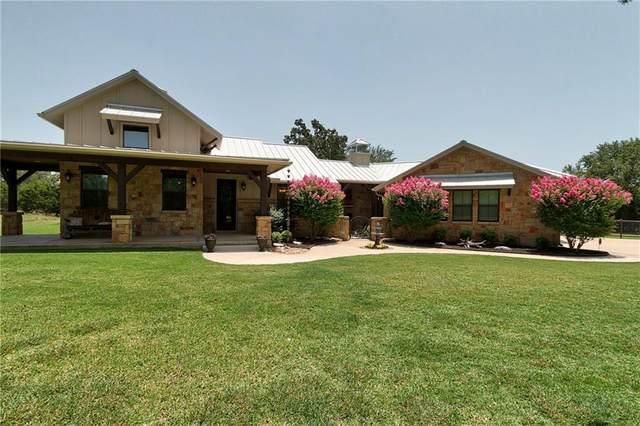 125 Folsom Ct, Georgetown, TX 78628 (MLS #9681757) :: Vista Real Estate