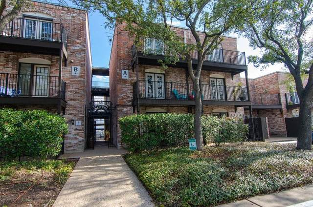 6501 E Hill Dr #203, Austin, TX 78731 (MLS #9764892) :: Vista Real Estate
