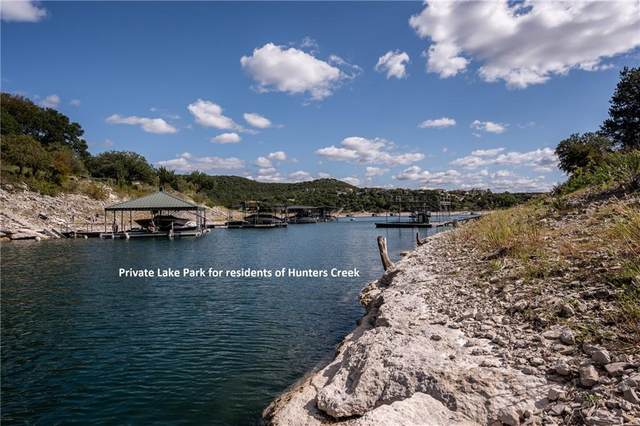17620 Hunters Holw, Jonestown, TX 78645 (#2073260) :: Sunburst Realty
