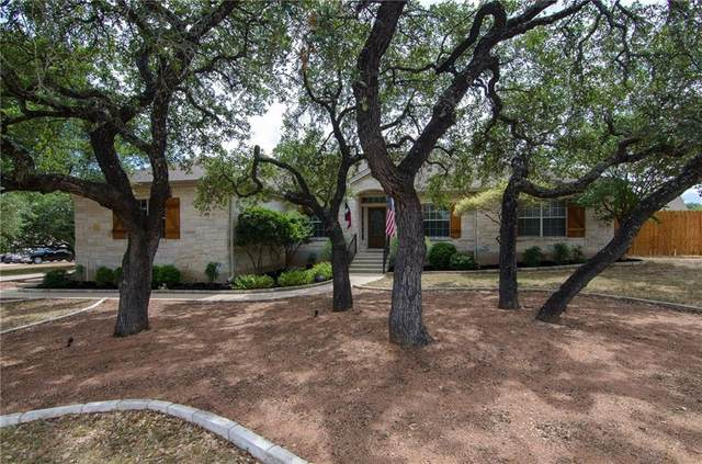 200 Ridge View Dr, Georgetown, TX 78628 (#3487065) :: The Perry Henderson Group at Berkshire Hathaway Texas Realty