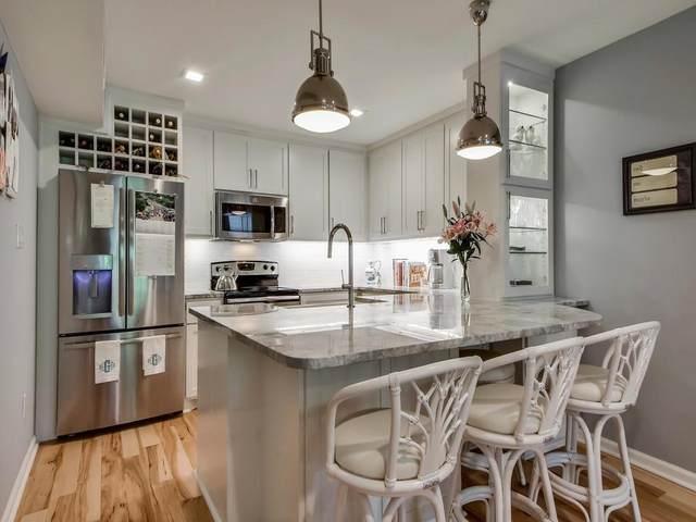 2507 Quarry Rd C, Austin, TX 78703 (MLS #5591930) :: Vista Real Estate