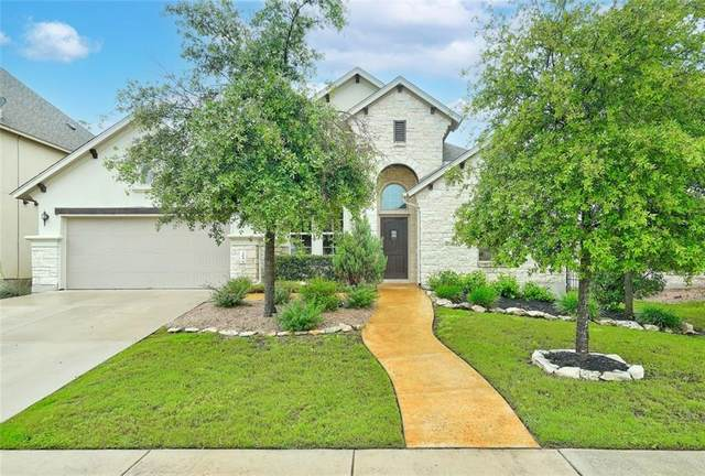 205 Cortona Ln, Georgetown, TX 78628 (MLS #6227213) :: Green Residential