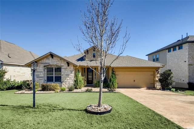 404 Highland Village Dr, Lakeway, TX 78738 (#7422467) :: R3 Marketing Group