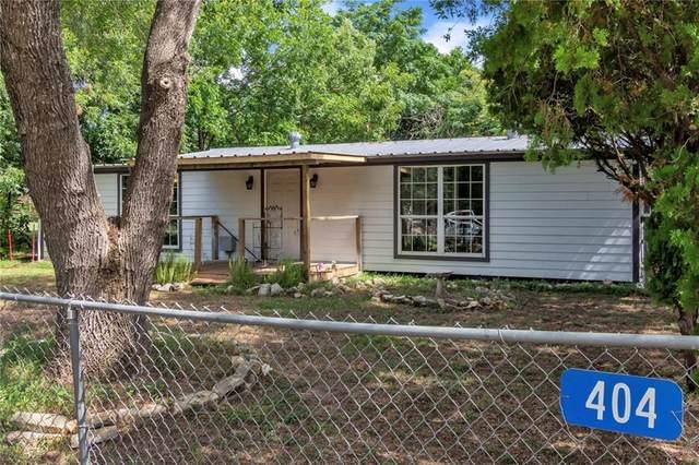 404 Twin Creek Cv, Manchaca, TX 78652 (#9491766) :: Green City Realty