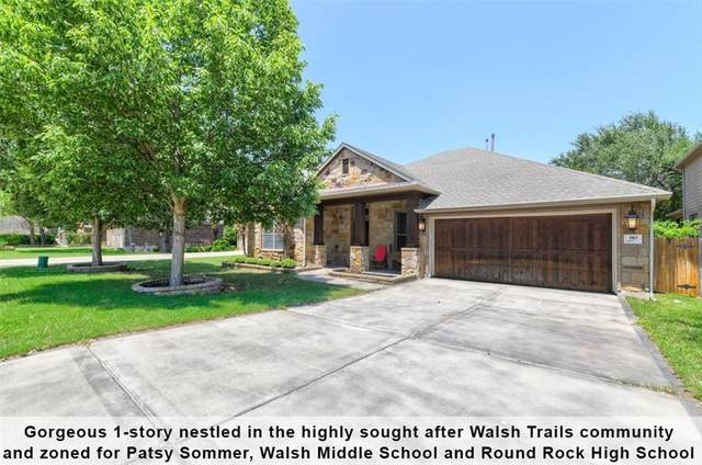 310 Walsh Glen Dr, Cedar Park, TX 78613 (#2141648) :: The Perry Henderson Group at Berkshire Hathaway Texas Realty