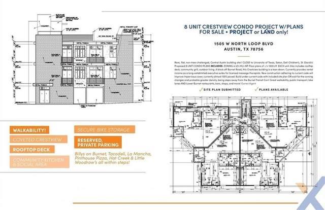 1505 W North Loop Blvd, Austin, TX 78756 (#5907640) :: Papasan Real Estate Team @ Keller Williams Realty