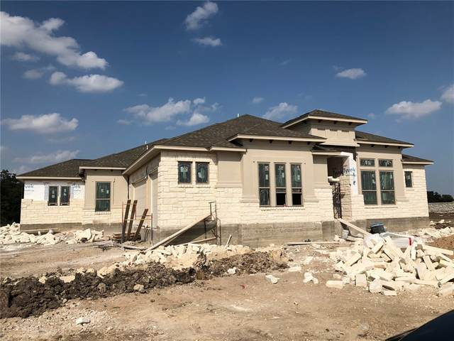 145 Arbolado Loop, Liberty Hill, TX 78642 (#2766857) :: All City Real Estate