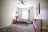 9411 Chantilly Lane - Photo 23