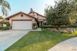 8009 Cold Springs Court - Photo 1