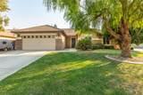 10913 Rancho Cordova Street - Photo 1
