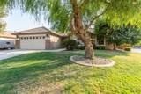 10913 Rancho Cordova Street - Photo 2