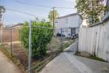 110 Roberts Lane - Photo 7