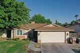 4625 Arbor Glen Way - Photo 4