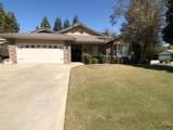 8202 Waterfield Drive - Photo 1