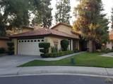 4154 Pinewood Lake Drive - Photo 1