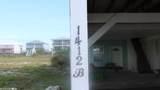 1412 B Beach Blvd - Photo 3