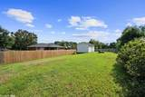 10203 Woodmere Dr - Photo 15