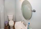 25861 Canal Road - Photo 32