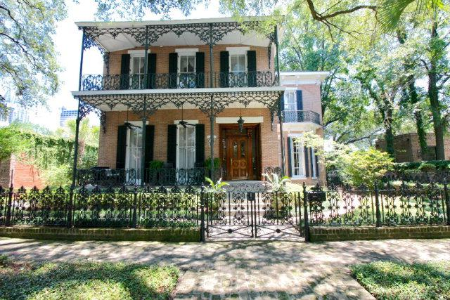 253 State St, Mobile, AL 36603 (MLS #254660) :: Gulf Coast Experts Real Estate Team