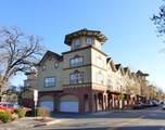 1045 Mcclelland Drive - Photo 1