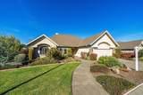 6253 Meadowstone Drive - Photo 1