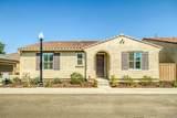 4524 Villa Del Paso Lane - Photo 1