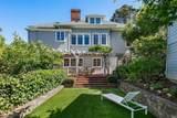 402 Golden Gate Avenue - Photo 11